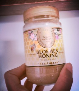 Dit is geen honing maar baba ganoush!